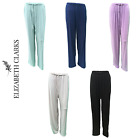 LADIES DESIGNER STRETCHY PLAIN LOOSE FULL ELASTIC TROUSERS WIDE FIT SIZES 12-22