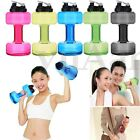 Gym Travel Dumbbell Shaped Sports Water Cup Kettle Drink Exercise Bottle Outdoor