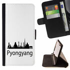 ASIA ASIAN CITIES SKYLINE SILHOUETTE WALLET CASE COVER FOR SAMSUNG GALAXY S7
