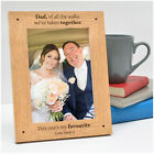 Personalised Father of the Bride Dad of all the Walks Wood Frame Wedding Gift
