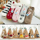 Adults Kids Girls Set Box Santa Coral Fleece Slipper Socks Winter Xmas Christmas