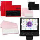 "Wireless Bluetooth Keyboard For iPad Pro 9.7"" / Air 2/1 With Leather Case Cover"