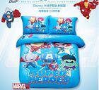 *** Marvel Super Heroes Queen Bed Quilt Cover Set - Flat or Fitted Sheet ***