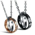 His Hers Eternal Love Matching Set Promise Couple Lover Rings Pendant Necklace