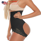 Seamless Butt Lift Booster Booty Lifter High Waist Tummy Control Shaper Enhancer