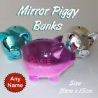 Piggy bank mirror Large Money box Personalised with any name free