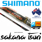 Shimano Fireblood ONAGA ISO fishing rod