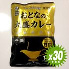 MIYAGI / RESTAURANT CURRY SOUP 250g Pack Retort Chef Pro Hot Spicy Value Roux