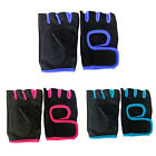 Cycling Yoga Gloves Gym Fitness Half Finger Palm Support Gloves Pair 0736
