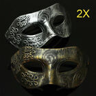 2pcs Men Burnished Antique Venetian Mardi Gras Masquerade Party Ball Masks