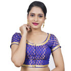 Areum Blue Brocade Designer Cap Sleeves Padded Readymade Saree Blouse RR520A