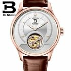 BINGER Tourbillon SapphireWristwatches - 31387