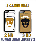 2PC PUMAS UNAM Aways JERSEY STYLE Plastic OR Rubber Case Iphone/ Samsung/ Goggle