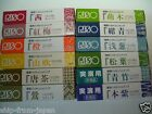 New! Print Gocco Hi mesh HM INK Paper / Japan traditional color