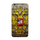 New Russian Federation Flag Russia National Banner Hard Cover Case For iPhone 7