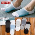 1 Pair Socks Men Slippers Bamboo Fibre Non-slip Silicone Invisible Boat Compress