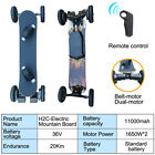 4 Wheels Electric Skateboard Mountain Board Off Road Skateboard 36V Lithium