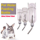 Automatic Drinking Water Dispenser Bottle Rabbit Dog Hamster Pet Hanging Cage