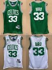 NWT Larry Bird #33 Boston Celtics Jersey Throwback, Stitched, White/Green