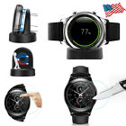 samsung 2 s - For Samsung Gear S2 S3 Tempered Glass Screen & Wireless Charging Dock Charger US