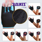 Outdoor Muti-Color Workout Half Finger Gloves For Lifting Weight