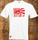Rising Sun Kitesurf T Shirt's and Hoody's