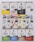 DAISO Soft Clay Lightweight 8 Color Made in Japan Safety DIY Hand Craft image