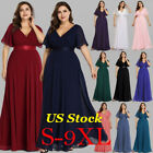 Kyпить US Plus Size Long Formal V-neck Evening Party Dresses Christmas Prom Gowns 09890 на еВаy.соm