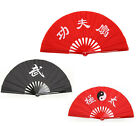 Taichi Martial Arts Wushu Bamboos Fan Kungfu Weapons Equipment Training Fan New