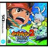 Inazuma Eleven 2 BLIZZARD NINTEND DS NDS Import Japan