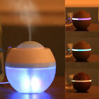 USB LED Ultrasonic Air Humidifier Essential Aroma Oil Diffuser Purifier  LN