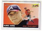 2004 Topps Heritage Baseball (Pick Card From List 239-431) C21