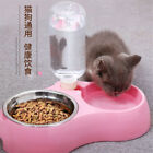 Mine Pet Dog Cat Food Dish Bowls Automatic Water Dispenser Pet Feeders
