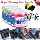 Magic Sticky Cleaning Glue Gum Gel Car PC Keyboard Dust Dirt Cleaner Tool US M7
