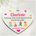 Princess PERSONALISED Flower Girl Bridesmaid Girl Thank You Wedding Plaque Gifts