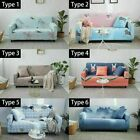 Soft Elastic 1/2/3/4 Seater Stylish Sofa Covers Couch Full Protector Slipcovers