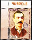 Ex-SU Famous People / Prominente Part 1 BALTIC CAUCASUS 2005-18 MNH Wahl /Choice