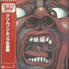 King Crimson In The Court Of The Crimson King vinyl LP album record Japanese