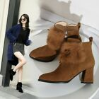 Women Fashion Suede Leather Rabbit Fur Block Heel Booties Ankle Boots Shoes MOME