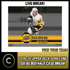 2019-20 UPPER DECK SERIES 1 HOCKEY 6 BOX HALF CASE BREAK #H579 - PICK YOUR TEAM $15.0 CAD on eBay
