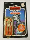 1982 KENNER STAR WARS THE EMPIRE STRIKES BACK DEATH STAR DROID NIP $3.25 USD on eBay