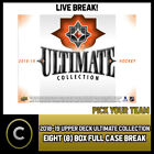 2018-19 UPPER DECK ULTIMATE COLLECTION 8 BOX (CASE) BREAK #H596 - PICK YOUR TEAM