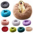 Pet Dog Bed Washable Long Plush Soft Kennel Deep Sleep House Velvet Mats Basket