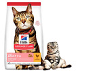 Hills Science Plan Low Calorie Adult Light Cat Dry Food Chicken Flavour