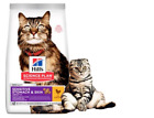 Hills Science Plan Adult Sensitive Stomach And Skin Chicken Dry Cat Food