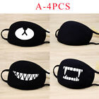 Unisex Black Cotton Mouth Half Face Shield Cover Outdoor Safety Face Cover US