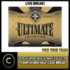 2019-20 UPPER DECK ULTIMATE HOCKEY 4 BOX HALF CASE BREAK #H688 - PICK YOUR TEAM $15.0 CAD on eBay