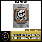 2016-17 UPPER DECK THE CUP - 3 BOX HALF CASE BREAK #H694 - PICK YOUR TEAM - $48.0 CAD on eBay