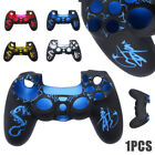 Silicone Camouflage Protective Skin Case Cover Joystick Cap For PS4 Controller