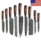 Kitchen Knife Set Stainless Steel Damascus Pattern Professional Chef Gift